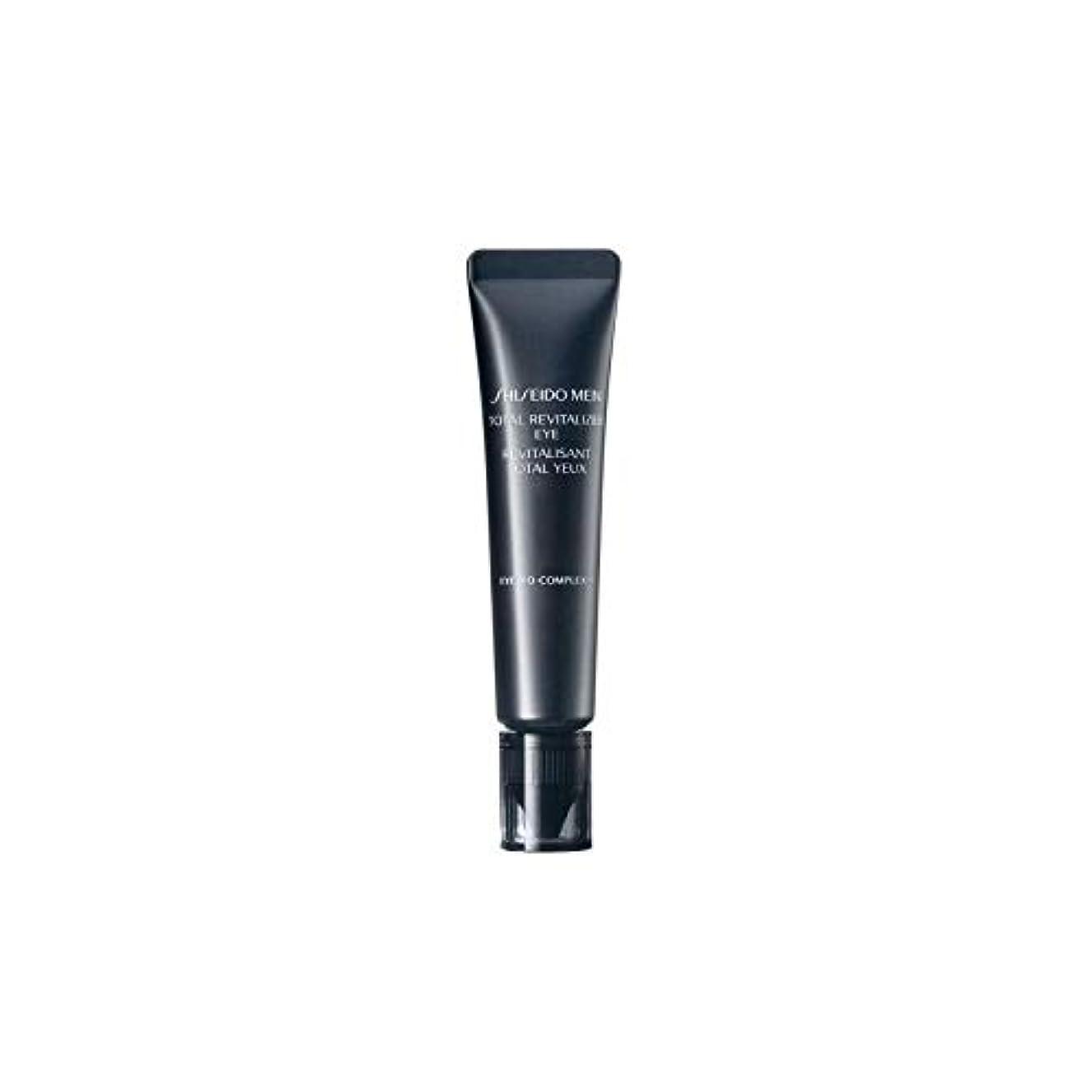 協力勝利ライブ[Shiseido ] 資生堂は、総滋養強壮の眼(15ミリリットル)をメンズ - Shiseido Mens Total Revitalizer Eye (15ml) [並行輸入品]