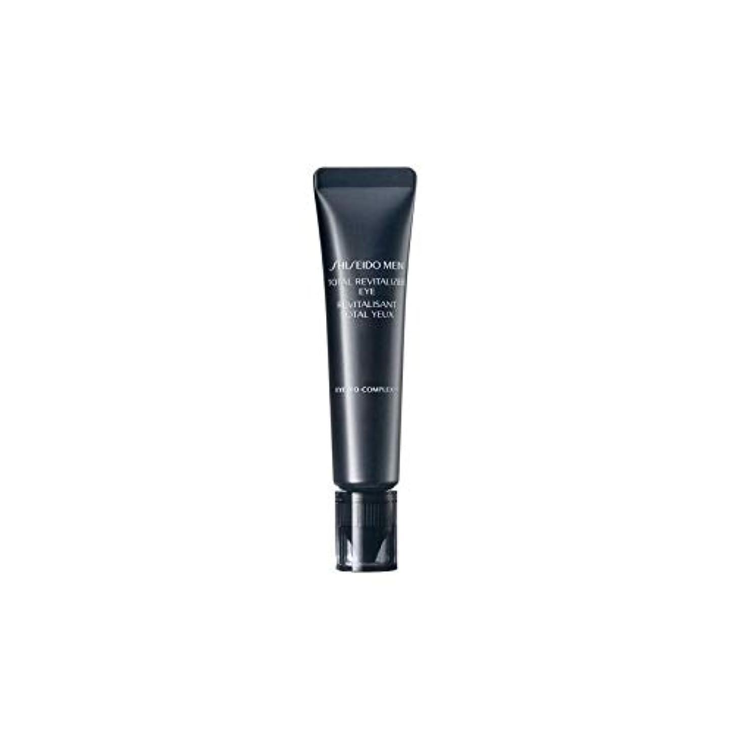 差別化する戦うつかむ[Shiseido ] 資生堂は、総滋養強壮の眼(15ミリリットル)をメンズ - Shiseido Mens Total Revitalizer Eye (15ml) [並行輸入品]
