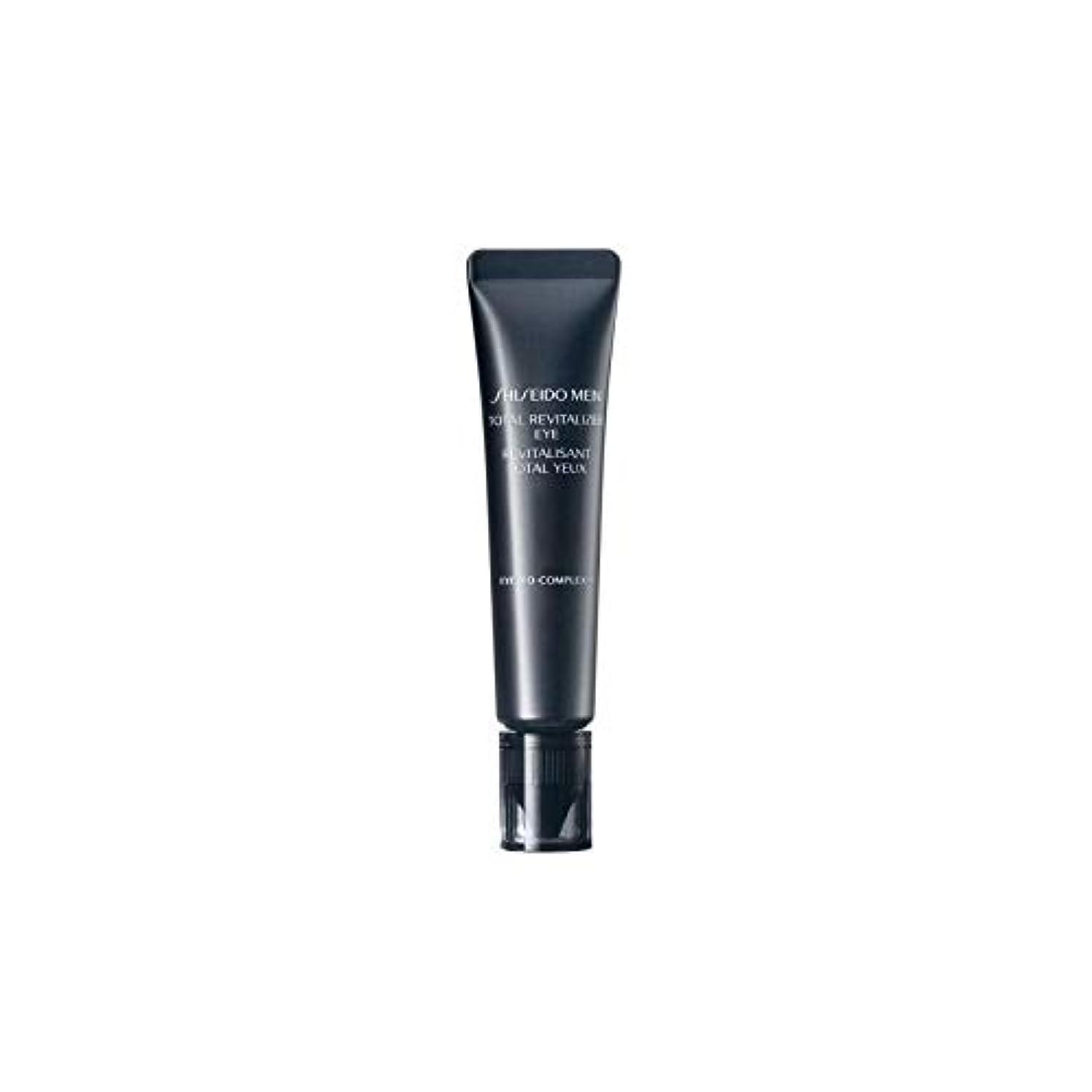 編集者微視的広く[Shiseido ] 資生堂は、総滋養強壮の眼(15ミリリットル)をメンズ - Shiseido Mens Total Revitalizer Eye (15ml) [並行輸入品]