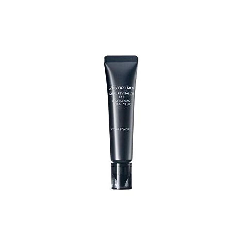 偽装する置き場対角線[Shiseido ] 資生堂は、総滋養強壮の眼(15ミリリットル)をメンズ - Shiseido Mens Total Revitalizer Eye (15ml) [並行輸入品]