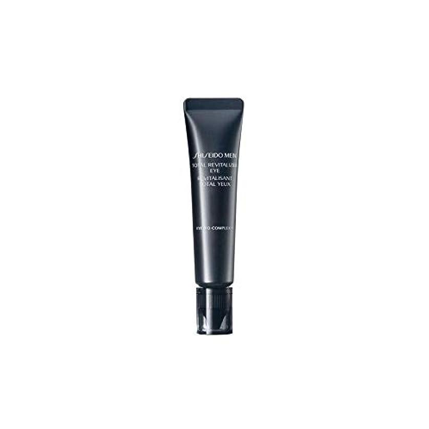 期間否認するエッセンス[Shiseido ] 資生堂は、総滋養強壮の眼(15ミリリットル)をメンズ - Shiseido Mens Total Revitalizer Eye (15ml) [並行輸入品]