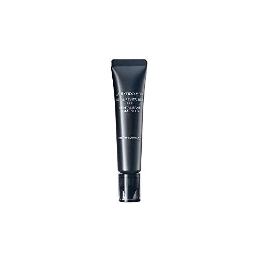 ちっちゃい九飲料[Shiseido ] 資生堂は、総滋養強壮の眼(15ミリリットル)をメンズ - Shiseido Mens Total Revitalizer Eye (15ml) [並行輸入品]