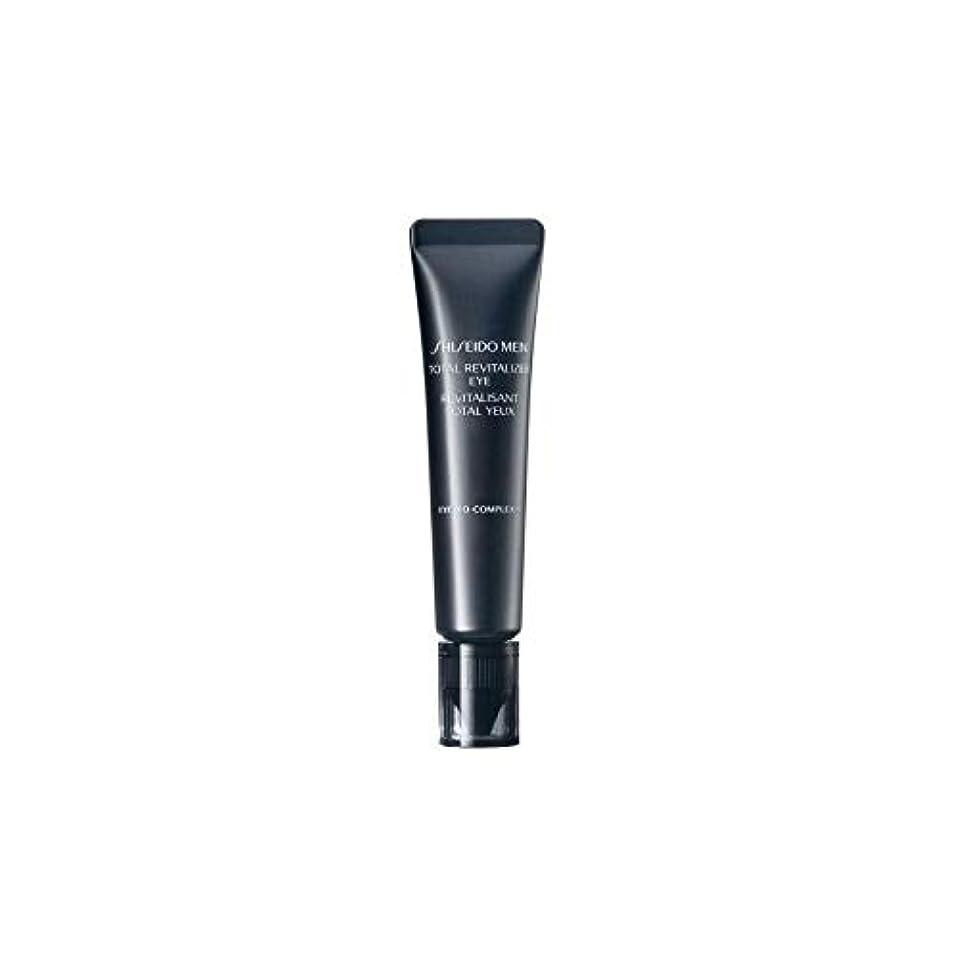 静かな暖炉飲み込む[Shiseido ] 資生堂は、総滋養強壮の眼(15ミリリットル)をメンズ - Shiseido Mens Total Revitalizer Eye (15ml) [並行輸入品]