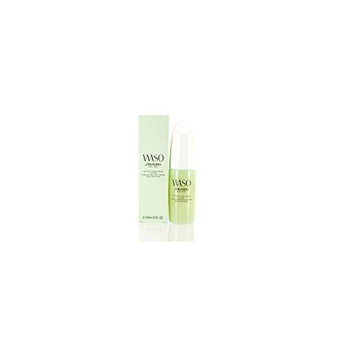 資生堂 Waso Quick Matte Moisturizer Oil-Free 75ml/2.5oz並行輸入品