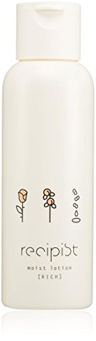 精度与える不安レシピスト しっかりうるおう化粧水 リッチ(しっとり) 220mL