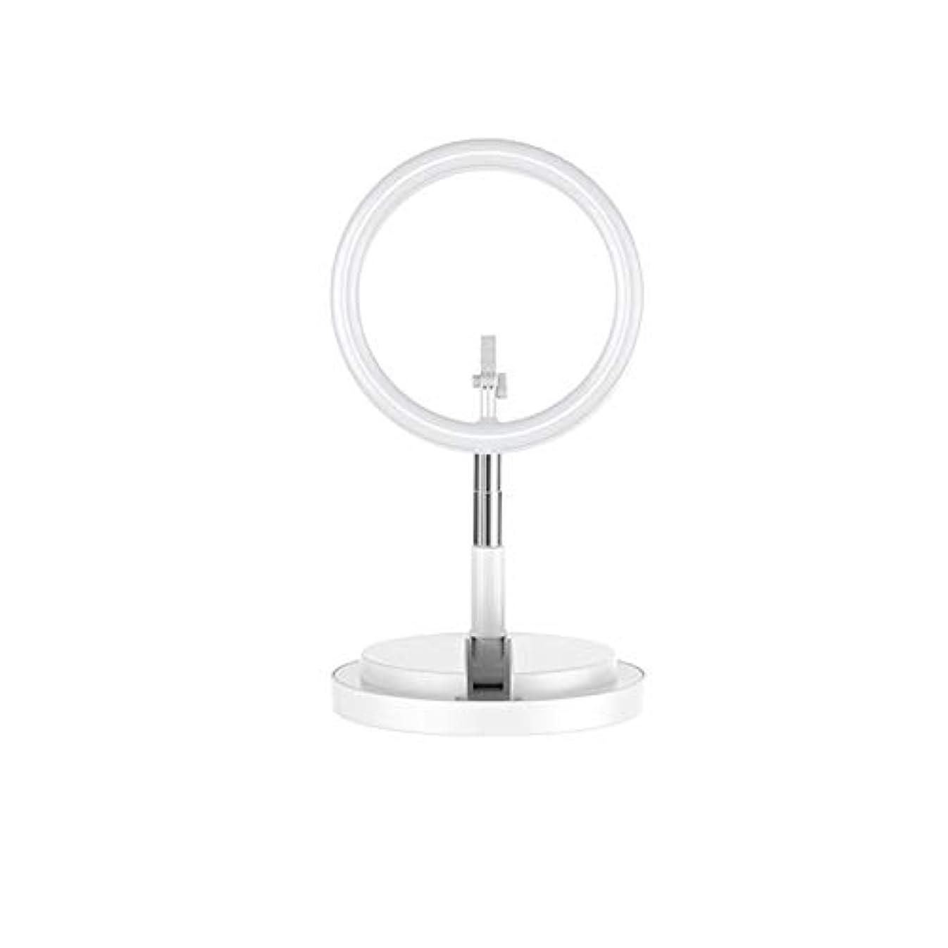 不足好き果てしないJarhit 折り畳み式のリングライト 26cm / 10インチ LED自己調光可能リングランプ ライブメイクYouTube適用