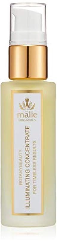 カートリッジサーバ肉のMalie Organics(マリエオーガニクス) ボタニービューティ イルミネーティング コンセントレ-ト 30ml