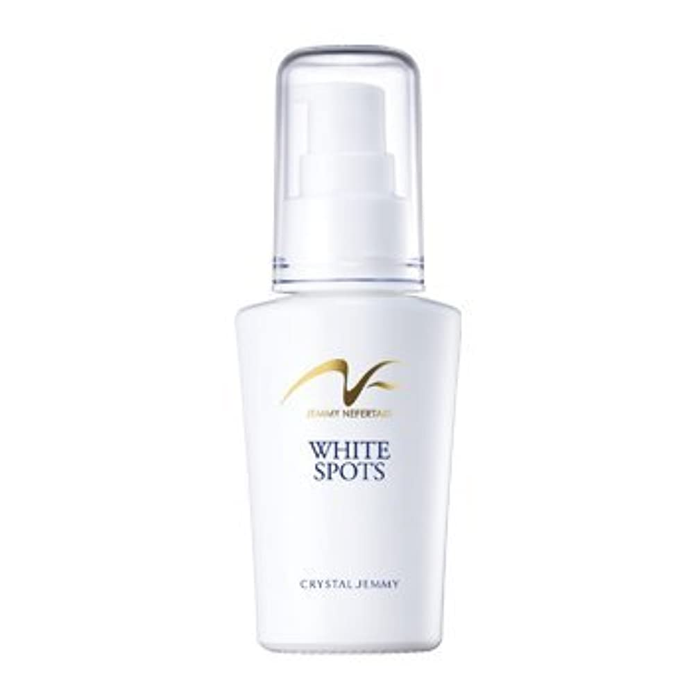 灰アッティカスはぁクリスタルジェミー ジェミーネフェルタリ薬用ホワイトスポッツ 美容液 美白 集中 シミ 対策