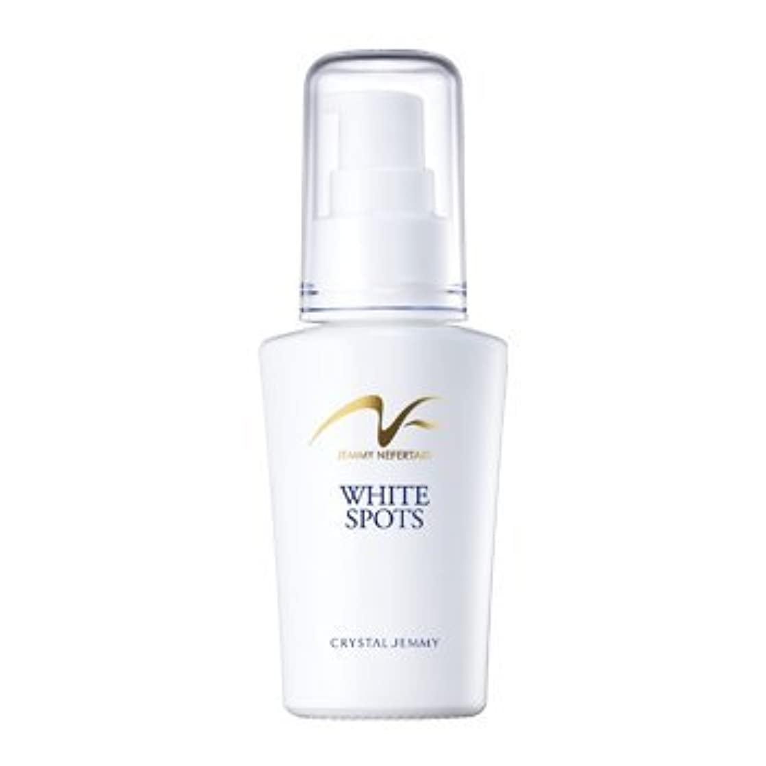 スプリット天ウィスキークリスタルジェミー ジェミーネフェルタリ薬用ホワイトスポッツ 美容液 美白 集中 シミ 対策