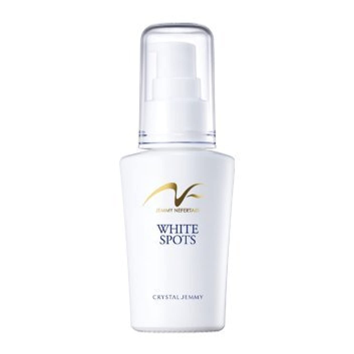フレッシュモルヒネ必要クリスタルジェミー ジェミーネフェルタリ薬用ホワイトスポッツ 美容液 美白 集中 シミ 対策