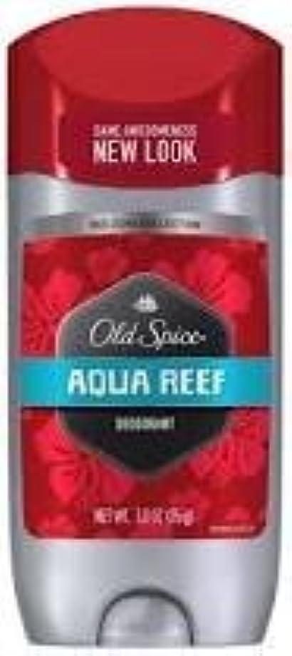 ナサニエル区亜熱帯マリンOld Spice/オールドスパイス Red Zone レッドゾーン Deodorant 海外デオドラント Solid - 85g (国内出荷配送、平行輸入品) (アクアリーフ) [並行輸入品]