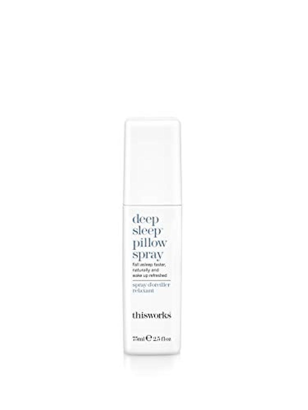 プレミアム十一検出するThisWorks Deep Sleep Pillow Spray 75ml/2.5oz並行輸入品