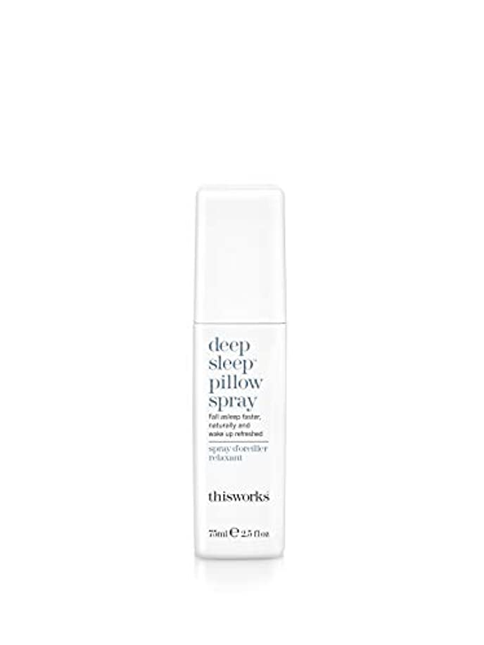 文化教育者コアThisWorks Deep Sleep Pillow Spray 75ml/2.5oz並行輸入品