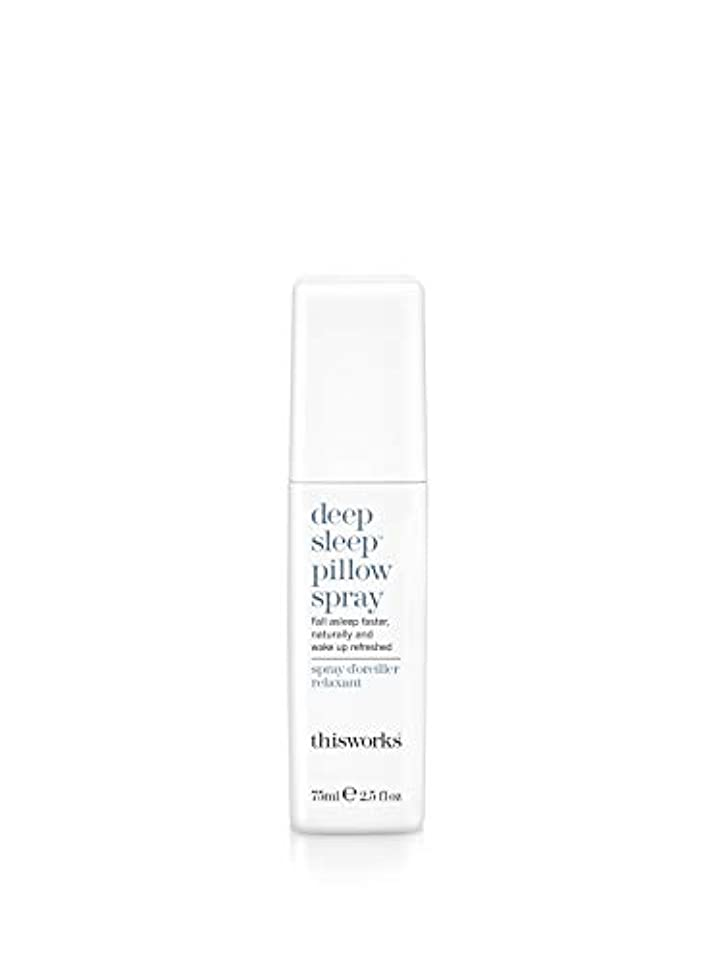 聖職者脊椎提案ThisWorks Deep Sleep Pillow Spray 75ml/2.5oz並行輸入品