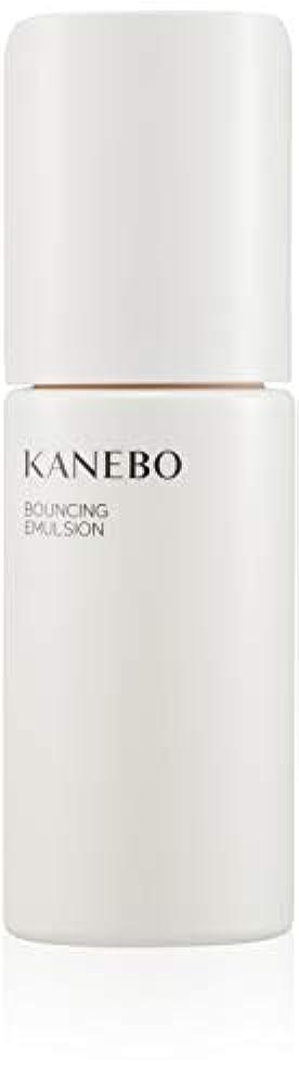 聴覚スラム街休日にKANEBO(カネボウ) カネボウ バウンシング エマルジョン 乳液