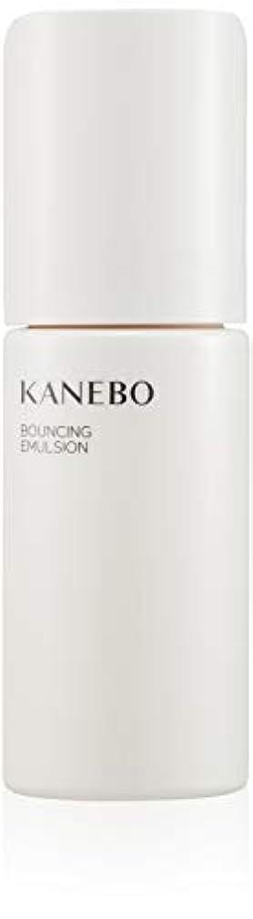 杖気味の悪いポスト印象派KANEBO(カネボウ) カネボウ バウンシング エマルジョン 乳液