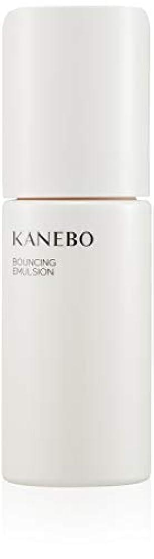 受けるパトロン抽出KANEBO(カネボウ) カネボウ バウンシング エマルジョン 乳液