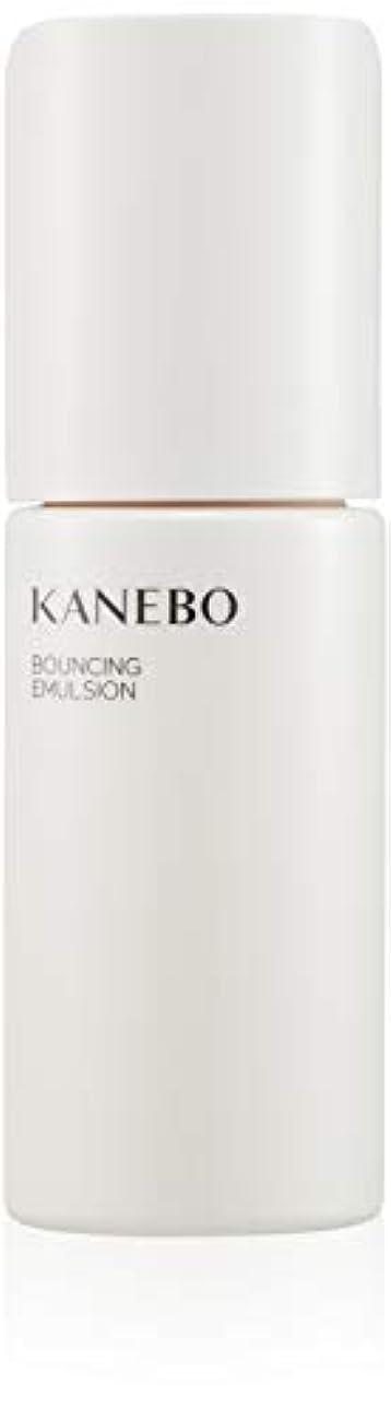 財政容器物理学者KANEBO(カネボウ) カネボウ バウンシング エマルジョン 乳液