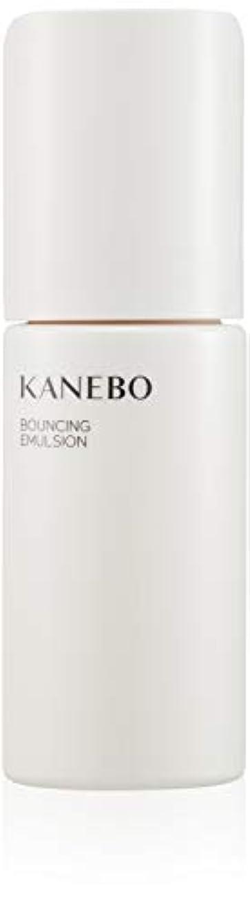 親愛な殺人便益KANEBO(カネボウ) カネボウ バウンシング エマルジョン 乳液