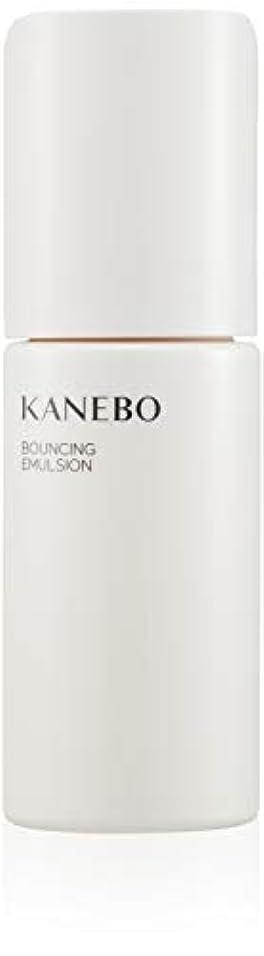 インペリアル起きろ重荷KANEBO(カネボウ) カネボウ バウンシング エマルジョン 乳液