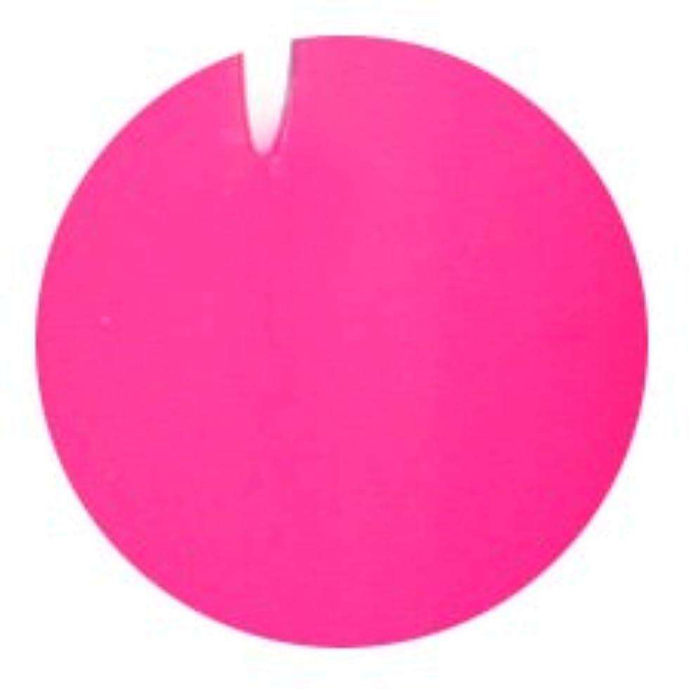 お手伝いさん平均さわやかAMGEL(アンジェル) カラージェル 3g AL6M マオーピンク