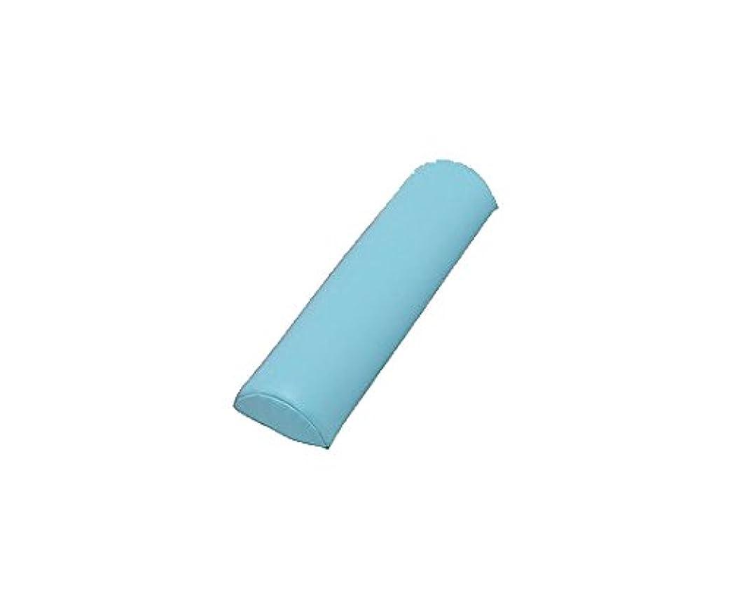 半円枕 ブルー NVH-BL