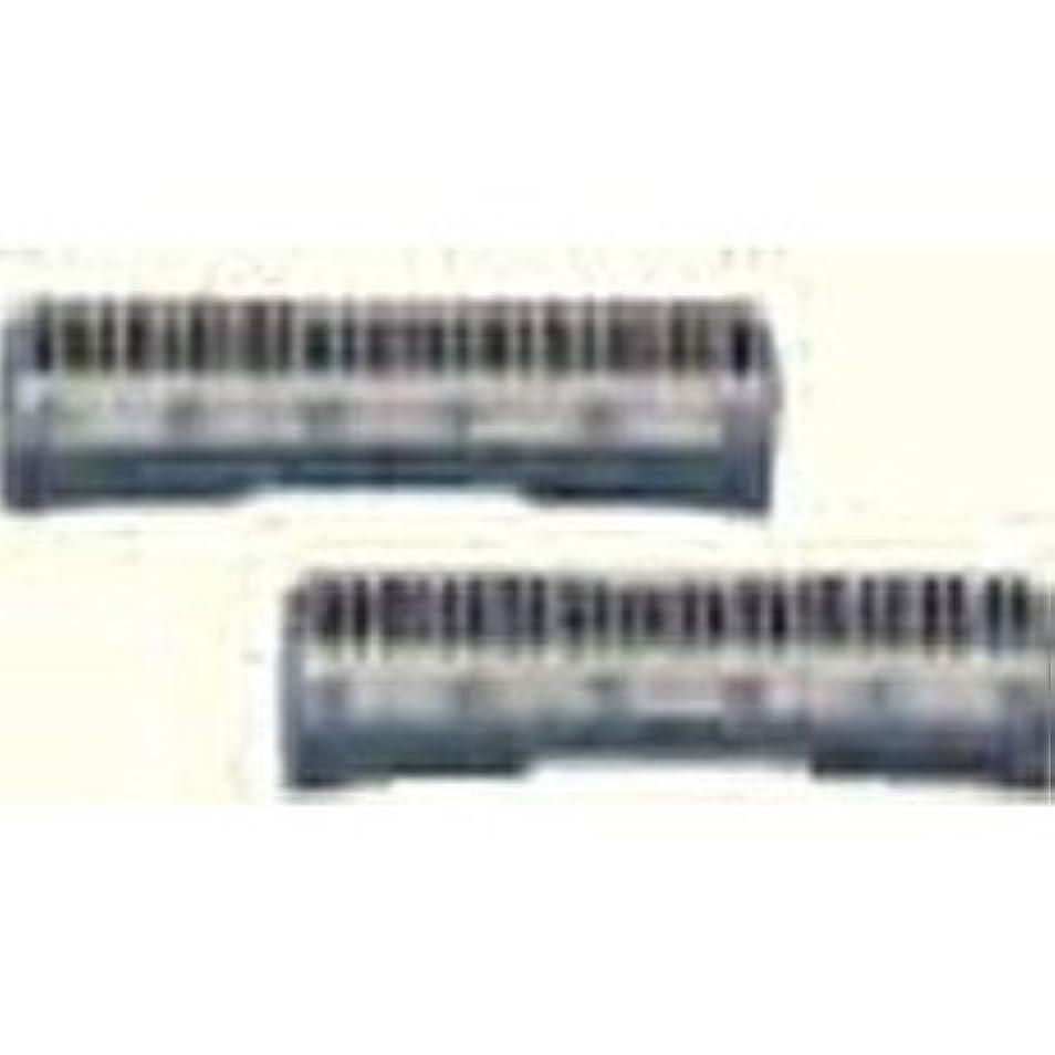 マウンド警戒モス泉精器 替刃(内刃) SI-300