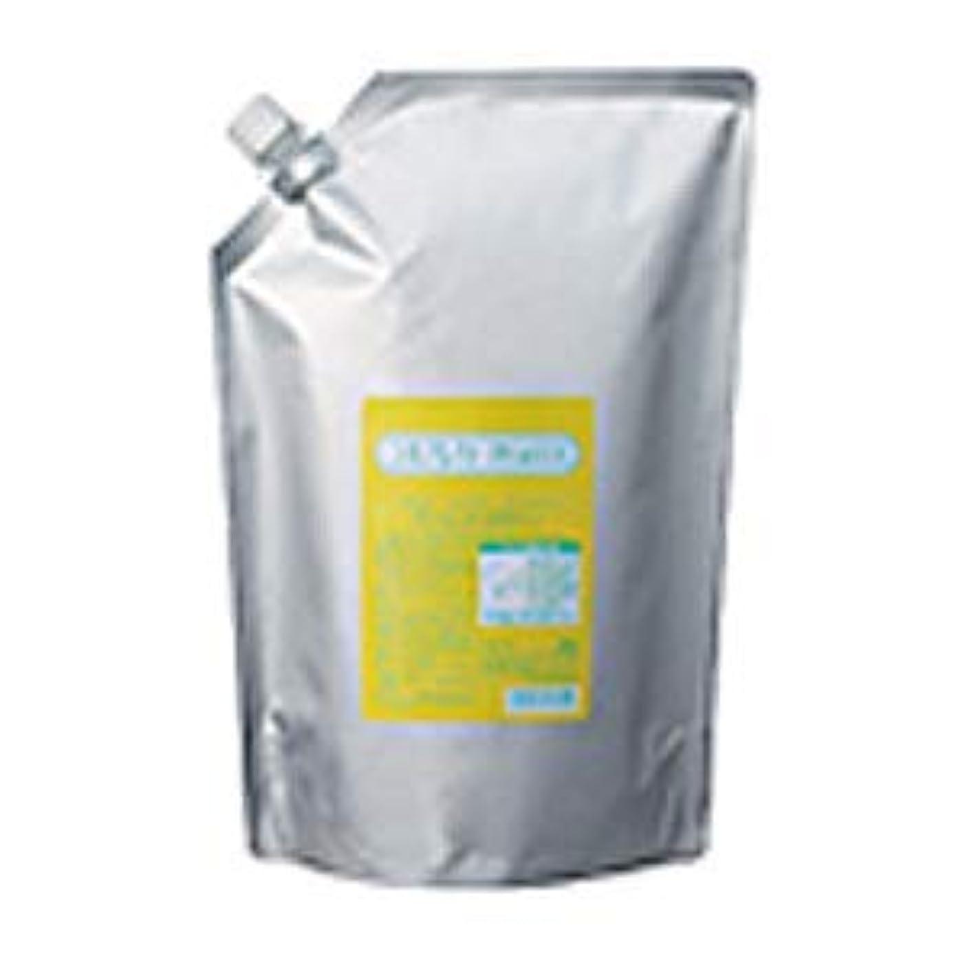 アルカイック流用する溶けたクラシエ シルクレディクリームリンス 2500mL 詰替え用