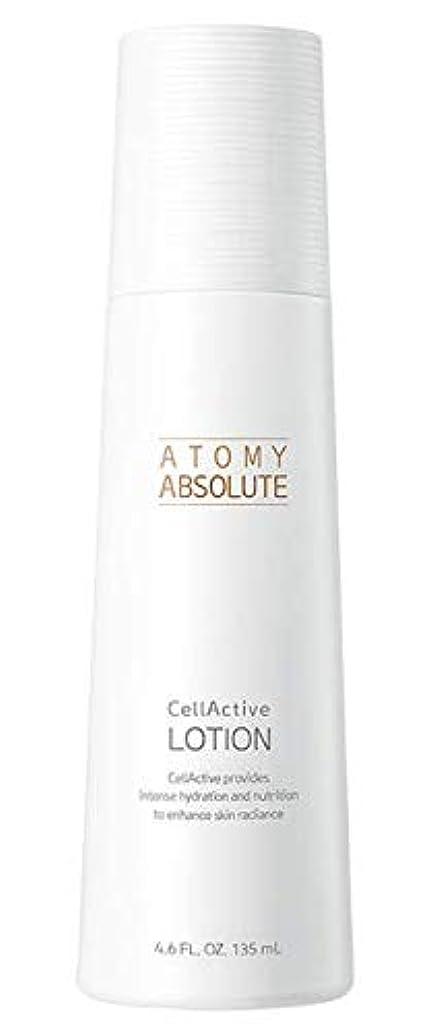 早熟準拠簡単にアトミエイソルート セレクティブ 乳液, Atomy Absolute Lotion 135ml [並行輸入品]