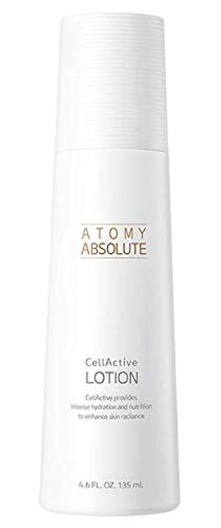 チート拡大する硬いアトミエイソルート セレクティブ 乳液, Atomy Absolute Lotion 135ml [並行輸入品]
