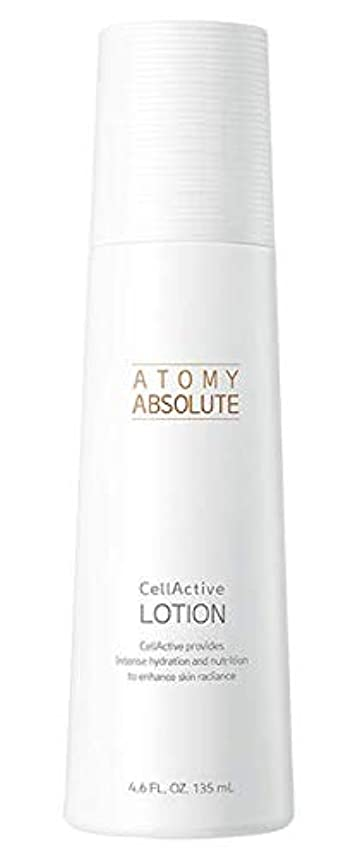 背が高い曖昧な悲劇的なアトミエイソルート セレクティブ 乳液, Atomy Absolute Lotion 135ml [並行輸入品]