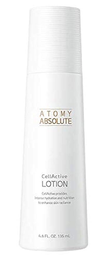 オプション影響力のある暴露アトミエイソルート セレクティブ 乳液, Atomy Absolute Lotion 135ml [並行輸入品]