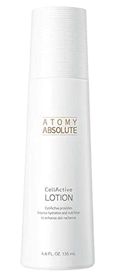 気づくなるありがたいアヒルアトミエイソルート セレクティブ 乳液, Atomy Absolute Lotion 135ml [並行輸入品]