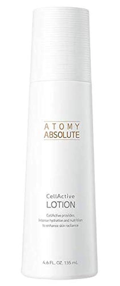 流体開始ベルベットアトミエイソルート セレクティブ 乳液, Atomy Absolute Lotion 135ml [並行輸入品]