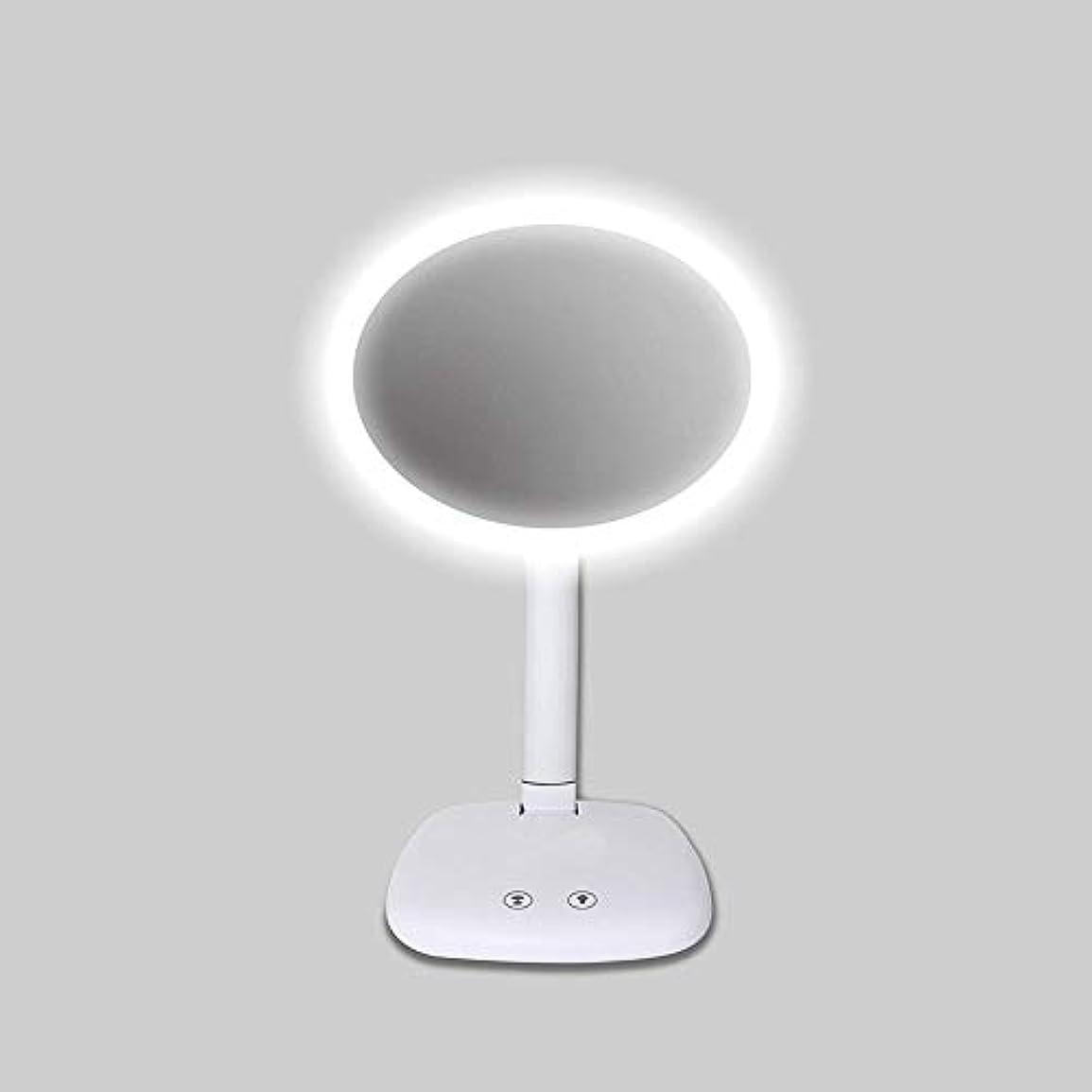 事業脈拍パットLED化粧鏡、デスクトップミラー、2-1バニティミラー、タッチセンシティブLEDミラー、3つの明るさ調節可能、USBまたはバッテリータイプ(白)