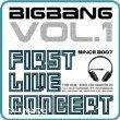 1st Live Concert: Vol 1 by BIGBANG