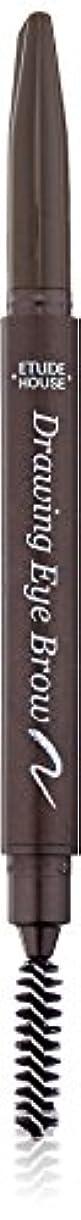 国宝石アマチュアEtude House エチュードハウス ドローイング?アイブロウ?#1 ダークブラウン (Drawing Eye Brow #1 dark brown) 海外直送品