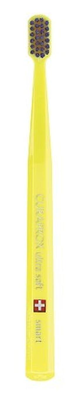 ロール集中的なドックCURAPROX(クラプロックス)歯ブラシCS Smart【スマート】