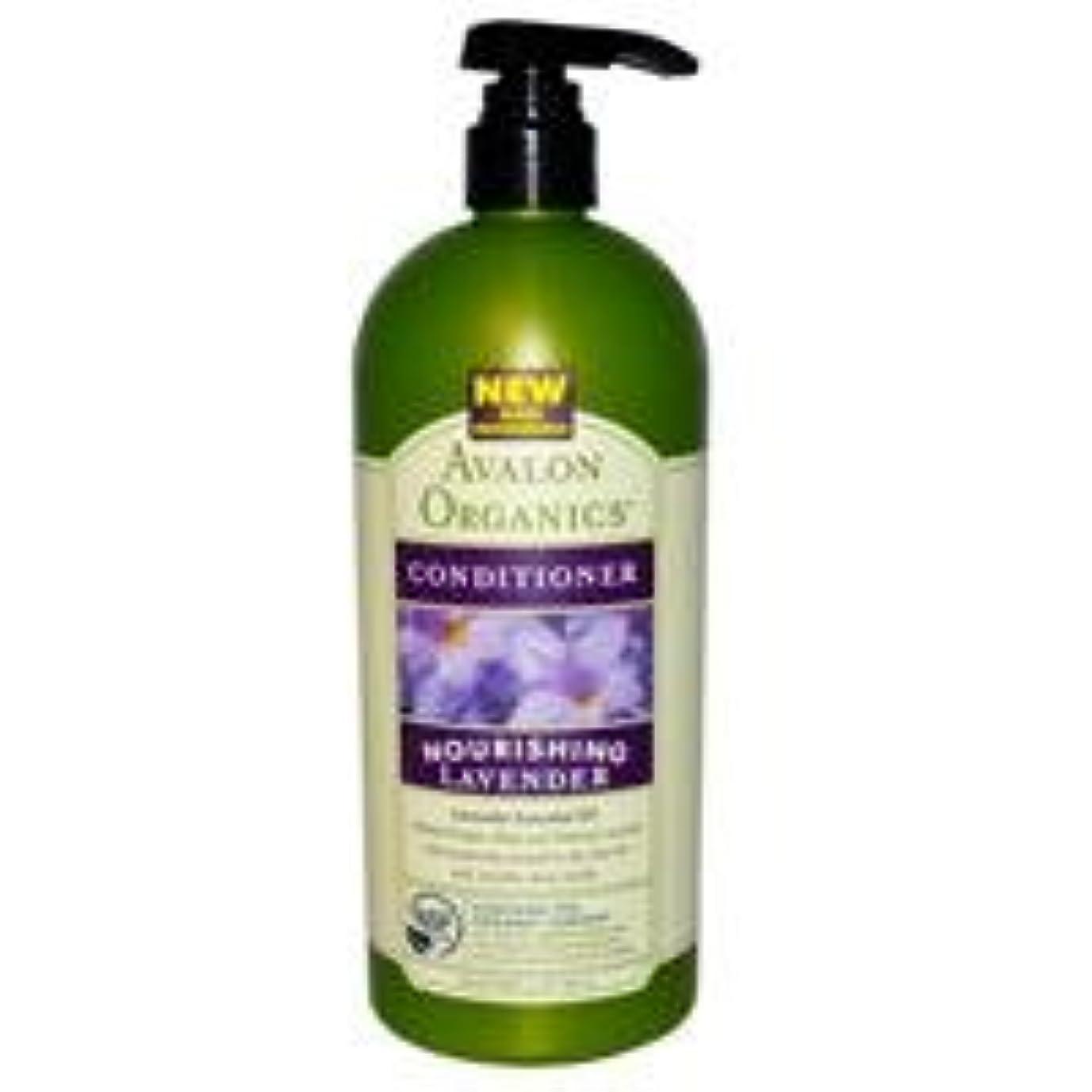 枯渇そこ現代[海外直送品] アバロンオーガニック(Avalon Organics) コンディショナー ラベンダーの香り 907g