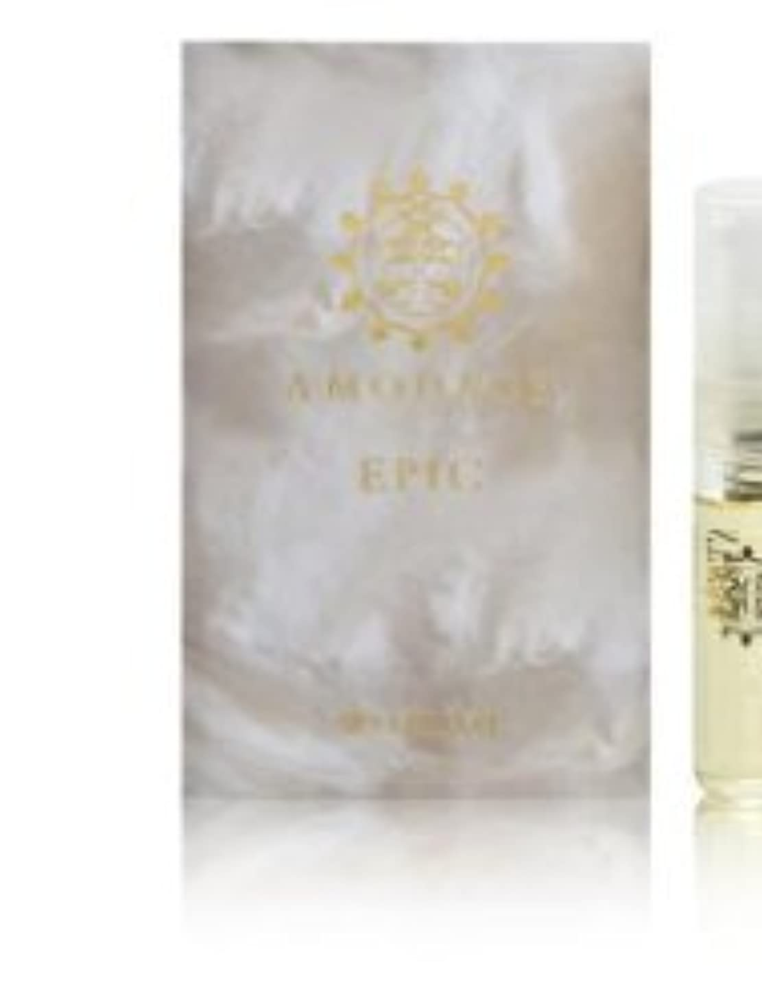Amouage Epic Woman EDP Vial Sample 2ml (アムアージュ エピック ウーマン オードパルファン 2ml )[海外直送品]