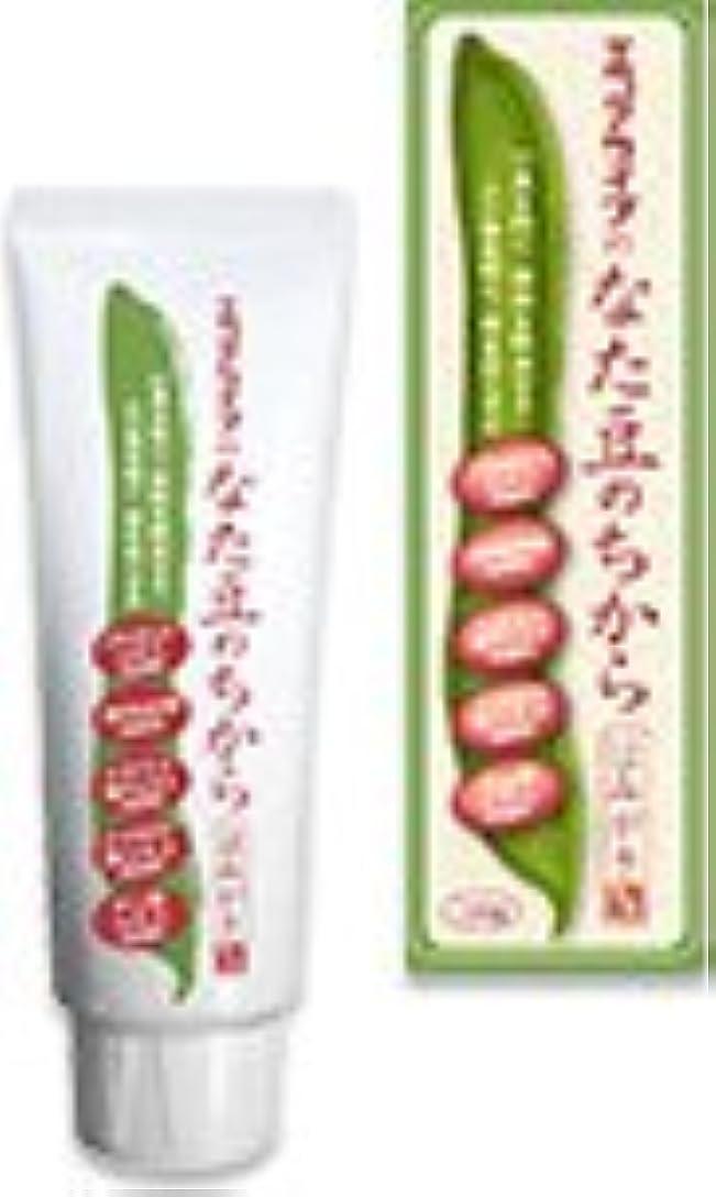苦痛絶対に外向き口臭を防ぐ?歯垢を除去する?むし歯を防ぐ?歯を白くする。エコアライブのなた豆のちから(歯磨き粉)
