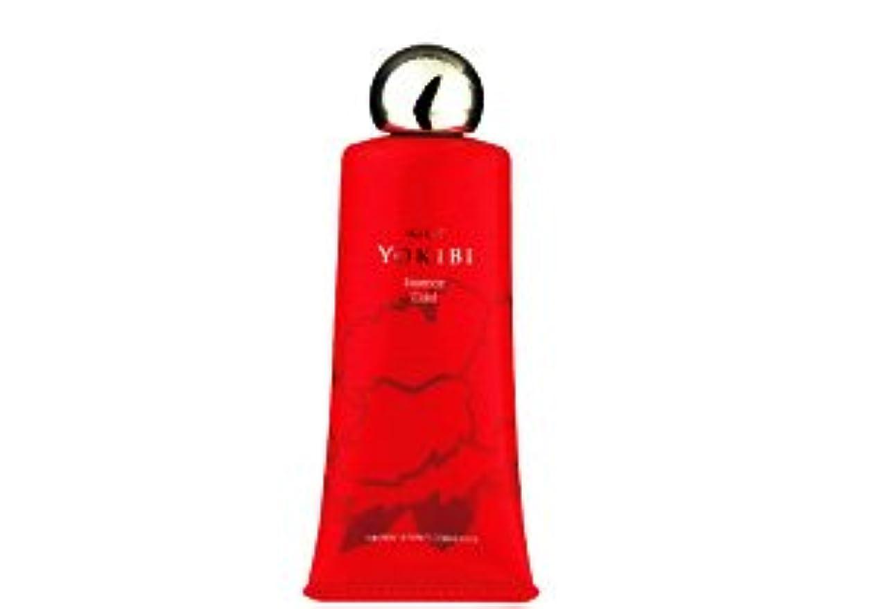 スキッパー調和のとれた繊維コスメ スキンケア リレント YOKIBI エッセンスコールド