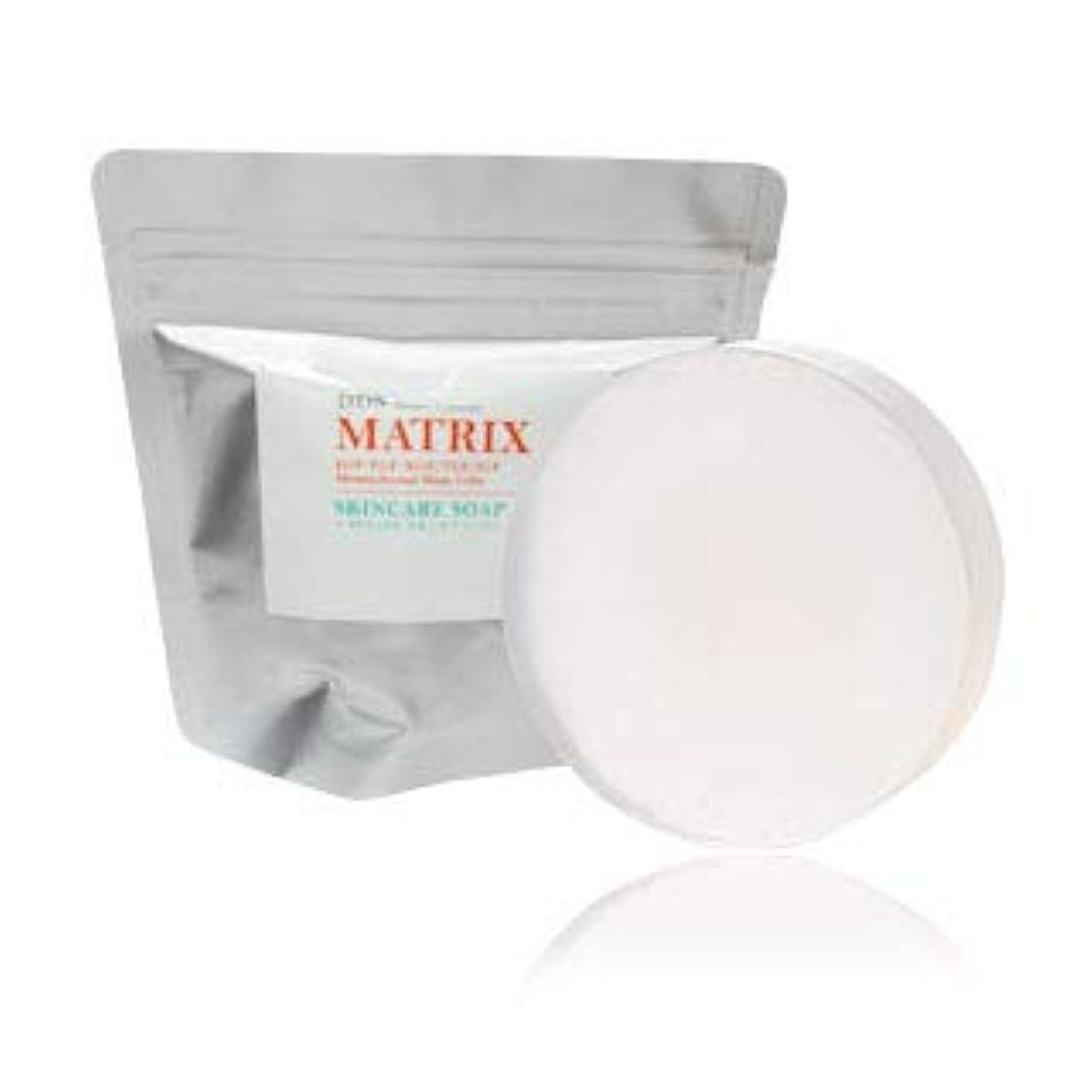 ★お取り寄せ商品★【DDS MATRIX】スキンケアソープ 80g【全身石鹸 ヒト脂肪細胞】