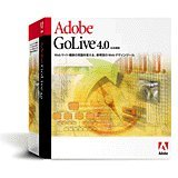 Adobe GoLive 4.0 日本語版 Macintosh