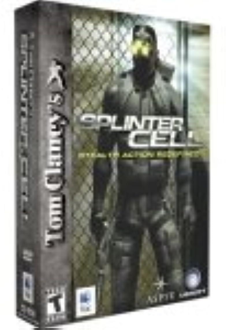 おもちゃミサイル封筒Tom Clancy's Splinter Cell