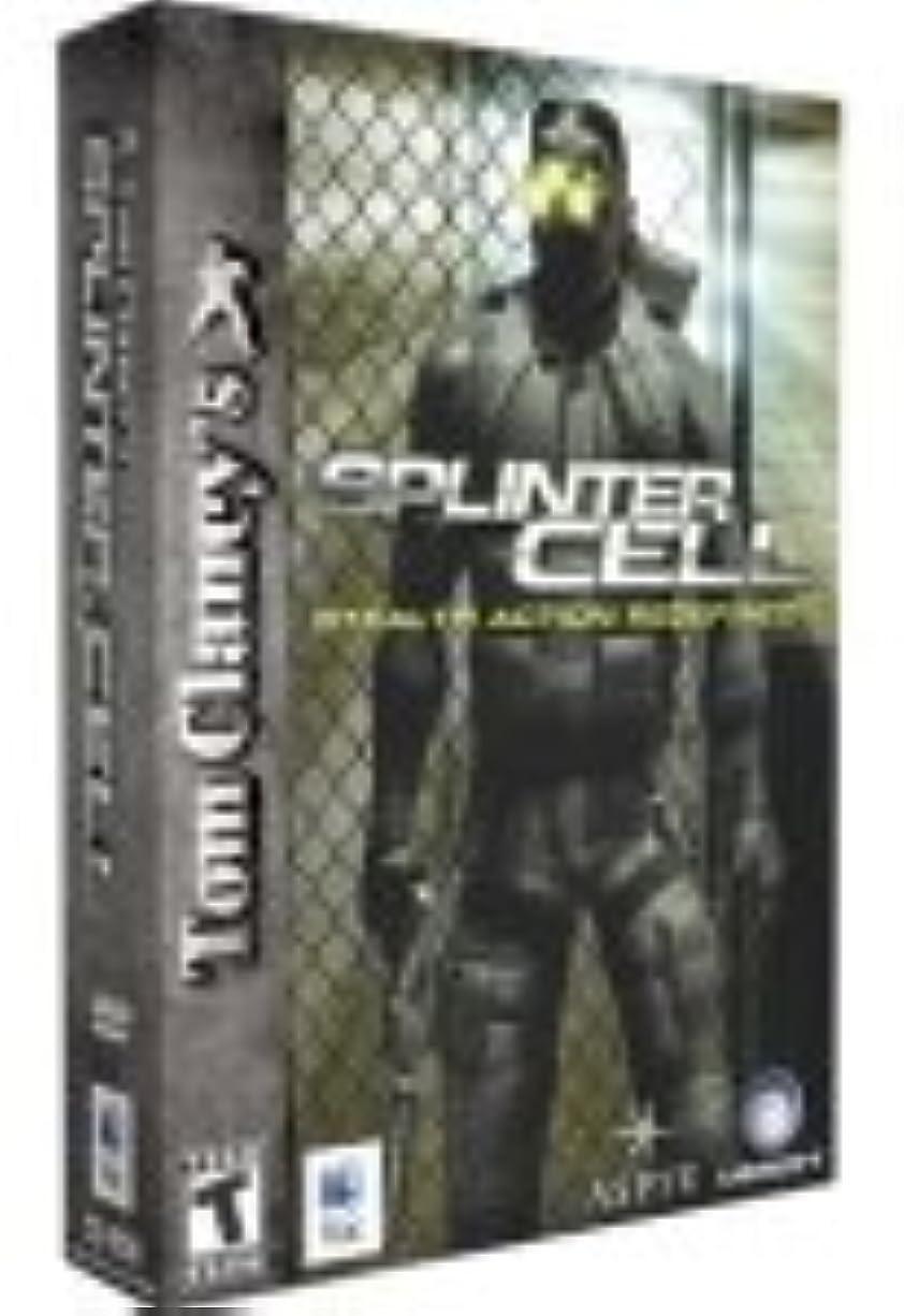 生き残ります夏揃えるTom Clancy's Splinter Cell