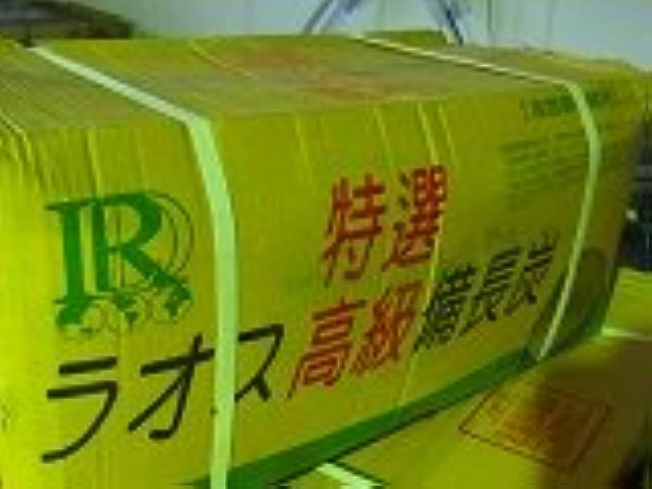 ラオス備長炭、切割大、15kgx4箱―――60kg、M、サイズ1送料