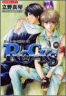ROCKS―ミッキー&一也シリーズ 2 (ピチコミックス)