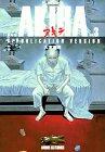 復刻版Akira 3 (アニメコミックス)