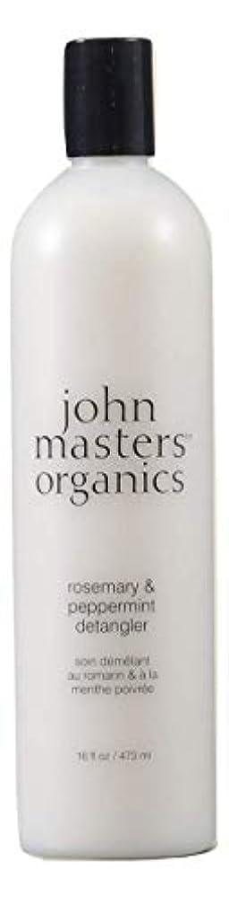 うがい薬浸食何故なのジョンマスターオーガニック ローズマリー&ペパーミントデタングラースリムビッグ 473ml